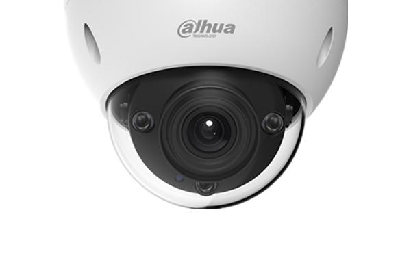 高清(200万像素)H.265红外半球型网络摄像机