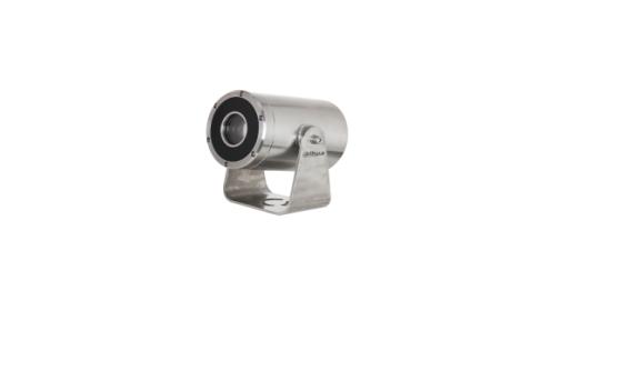 三防固定摄像机(1080P)