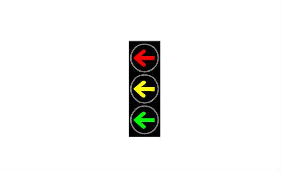 机动车箭头信号灯