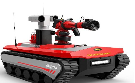 大华消防灭火机器人