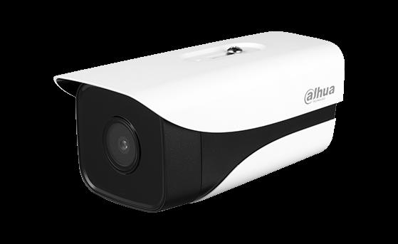 高清(400万)星光红外枪型网络摄像机