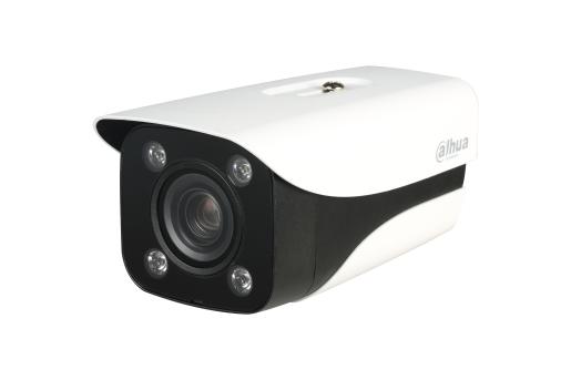 400万易智能暖光变焦枪型网络摄像机