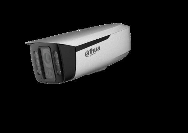 400万易智能双光双摄网络摄像机