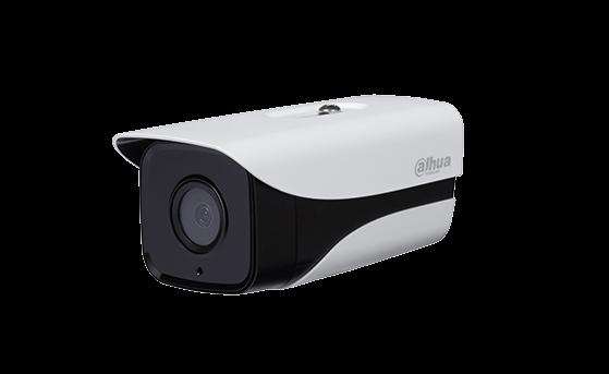 200万HDCVI高清同轴星光级80米红外定焦M型枪机摄像