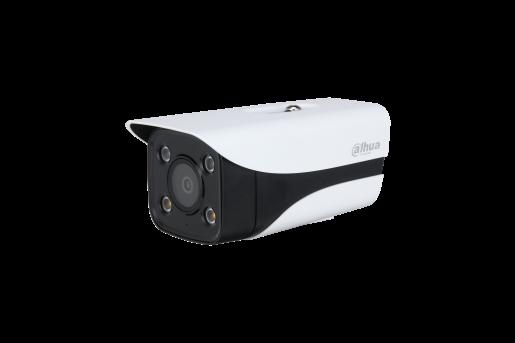 400万双光全彩定焦枪型网络摄像机
