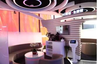 大华股份助力中国银行打造银行业首家5G生活馆